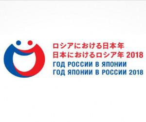 Российско-японский семинар по устойчивости среды